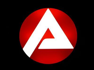 Das Logo der Zentrale der Bundesagentur für Arbeit.