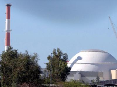 Atomreaktor