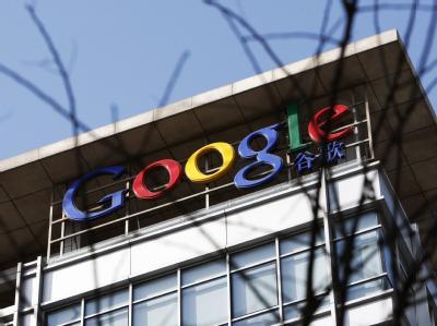 Blick auf die Google-Zentrale in Peking.