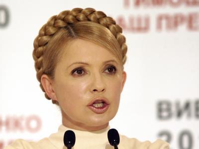 Julia Timoschenko hat ihre Niederlage bei der Präsidentenwahl in der Ukraine anerkannt.