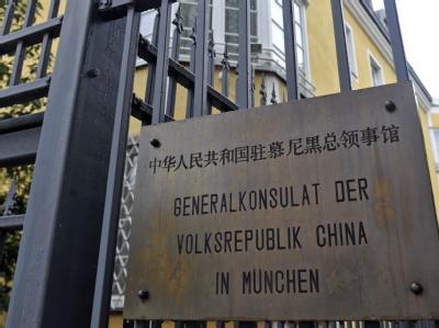 Das Eingangstor des Generalkonsulats der Volksrepublik China in München. Die Bundesanwaltschaft ermittelt gegen mutmaßliche Agenten der chinesischen Regierung.