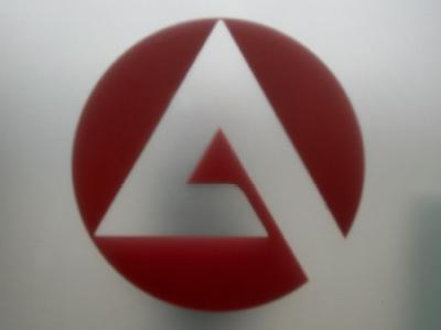Logo der Bundesagentur für Arbeit.