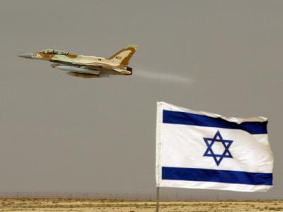 Israelische Militärzone