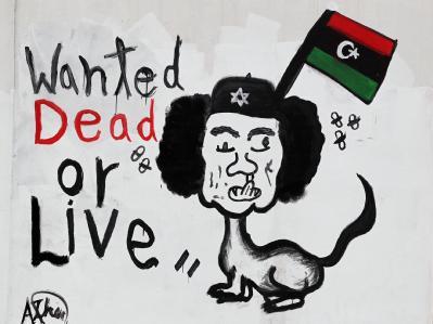 Die Jagd auf Gaddafi ist vorbei. Foto: Mohamed Messara