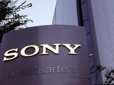 Sony-Zentrale in Tokio: Nach dem Hacker-Angriff auf Sonys PlayStation Network warnt der Konzern, dass neben Passwort oder Adresse auch Kreditkarten-Nummern Kriminellen in die Hände gefallen sein könnten. (Archivbild)