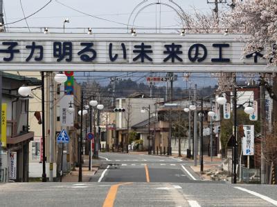 Verlassene Stadt in der Nähe des Atomkraftwerks Fukushima.