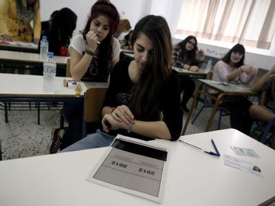Griechische Studenten: Viele erwägen, ihr Land wegen drohender Arbeitslosigkeit zu verlassen. Foto: Alkis Konstantinides/ Archiv