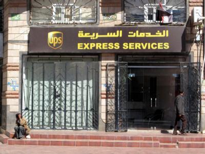 Das UPS-Büro in Jemens Hauptstadt Sana'a.