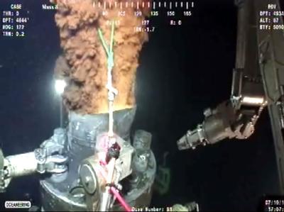Nach fünf Monaten soll das Öl-Leck im Golf von Mexiko entgültig verschlossen werden.