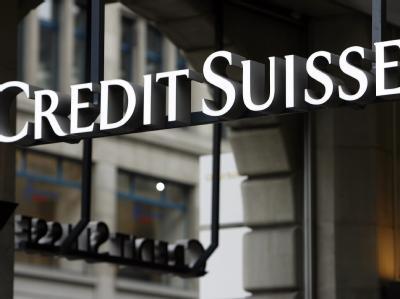 Auf der Suche nach Steuersündern haben Fahnder Filialen der Crédit Suisse durchsucht (Symbolbild)