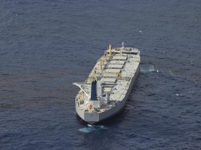Der Supertanker «A Whale» könnte eine Schlüsselrolle im Kampf gegen die Ölpest im Golf von Mexiko spielen.