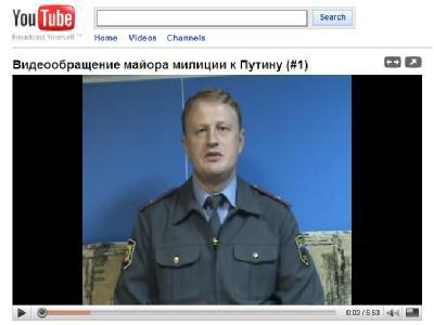 Der russische Polizist Alexej Dymowski hat via Youtube scharfe Kritik an Russlands Ordnungshütern geübt.