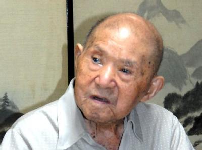 Der älteste Mann der Welt ist tot. Tomoji Tanabe wurde 113. (Archivbild vom September 2007)