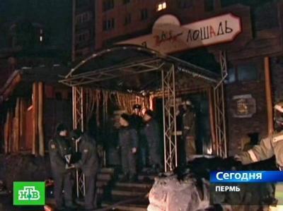 TV-Bild von Hilfskräften bei der Brandkatastrophe in einem Nachtlokal in der russischen Stadt Perm.