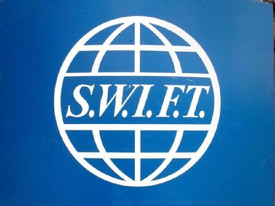 Logo an der Swift-Firmenzentrale in Brüssel.