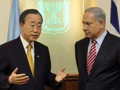 Der israelische Ministerpräsident Benjamin Netanjahu (r) empfing UN-Generalsekretär Ban Ki Moon zu Gesprächen In Jerusalem.