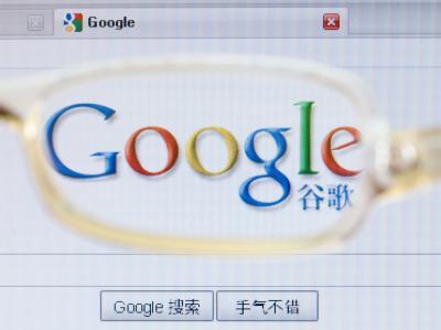 Google legt sich mit den Machthabern in Peking an.