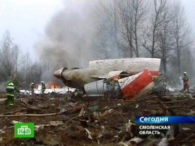 Ein Flugzeug mit Polens Präsident Lech Kaczynski an Bord ist in Russland abgestürzt.