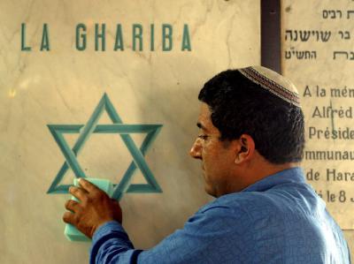 Synagoge La Ghriba auf Djerba