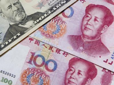 Die chinesische Notenbank lockert überraschend ihre Geldpolitik. Foto:Diego Azubel