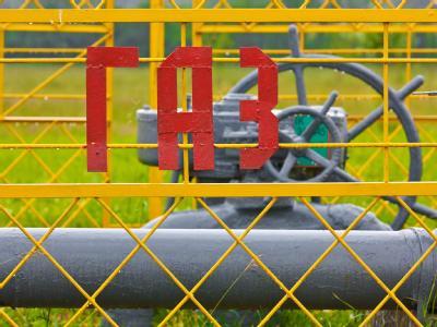 Gaspipeline in einem Vorort der weißrussischen Hauptstadt Minsk.
