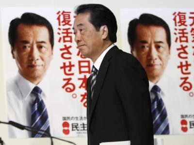 Die Koalitionsregierung unter Führung von Naoto Kans Demokratischer Partei DPJ verlor ihre Mehrheit in der zweiten Parlamentskammer.