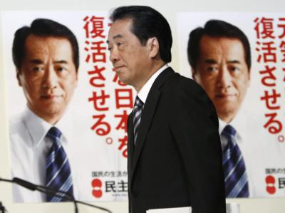 Premier Kan