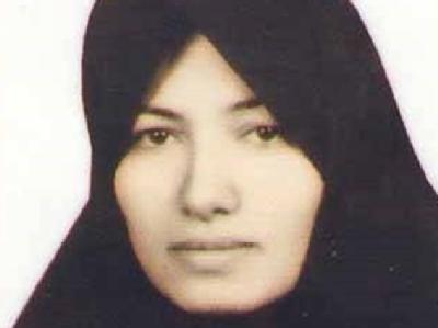 Sakineh Mohammadi-Aschtiani
