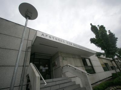 Die Apotheke der Universitätsmedizin auf dem Gelände der Klinik in Mainz.