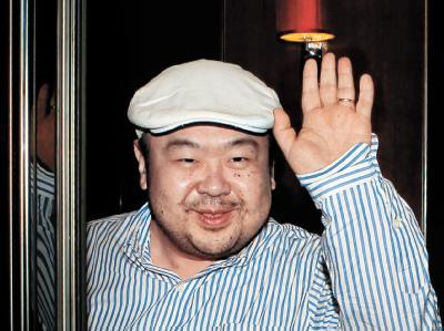 Der älteste Sohn des nordkoreanischen Herrschers Kim Jong Il, Kim Jong Nam, ist gegen eine Machtübergabe an seinen jüngeren Halbbruder.