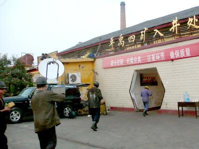 Grubenungl�ck in China