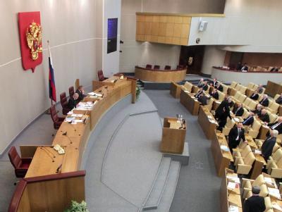 Duma in Moskau