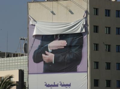 Ex-Diktator: Ein gigantisches Poster des Ex-Diktators Ben an einem Haus in Tunis.