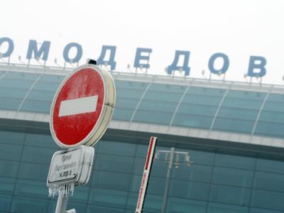 Moskauer Flughafen