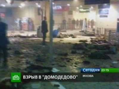 Terroranschlag auf  Moskauer Flughafen