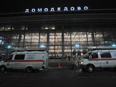 Domodedowo ist der größte Flughafen Moskaus.