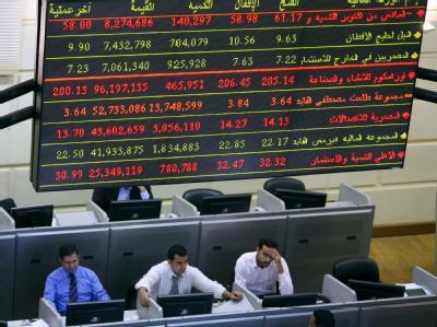 Blick in die mittlerweile geschlossene Börse in Kairo (Archiv).