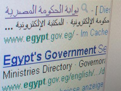Netzwerkfehler auf der Internetseite: Kurz vor den geplanten Massenkundgebungen wurden in Ägypten das Internet und verschiedene Mobilfunknetze gekappt.