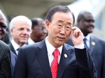 Ban Ki Moon auf dem AU-Gipfel in der äthiopischen Hauptstadt Addis Abeba.