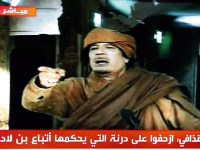 Ausschnitt aus der wirren TV-Ansprache des libyschen Machthabers Gaddafi.