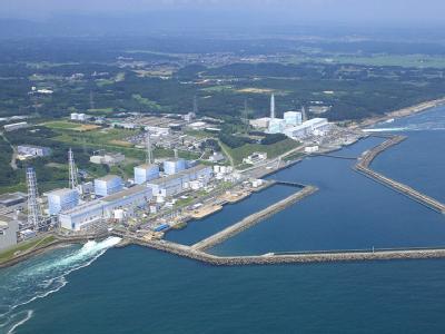 Diese undatierte Aufnahme zeigt das japanische Atomkraftwerk Fukushima Daiichi. Foto: The Tokyo Electric Power Company, dpa