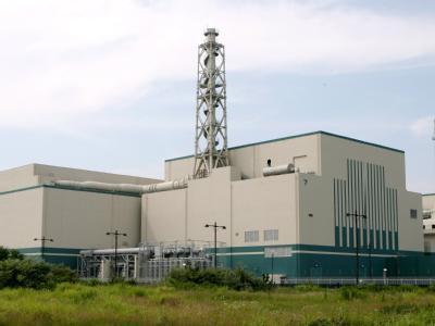 Weltgrößte Atomanlage