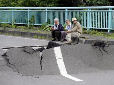 14. Juni 2008: Bei einem Beben der Stärke 6,9 rund 100 Kilometer von der Stadt Sendai entfernt kamen mindestens zwölf Menschen ums Leben. Mehr als 300 wurden verletzt. (Archivbild)