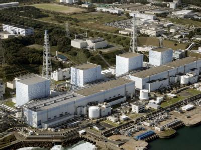 Das AKW Fukushima auf einem Archivbild vom Oktober 2008. Foto: Kyodo