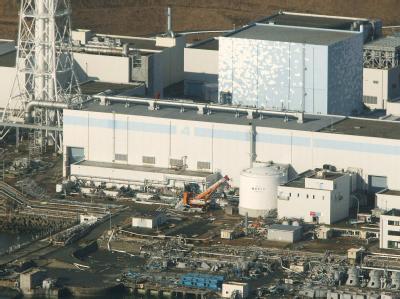 Atomkraftwerk in Fukushima