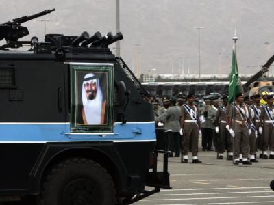 Saudische Truppen bei einer Parade in Mekka (Archivfoto).