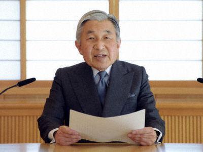 Ein Bild auf derInternetseite des japanischen Kaiserhaus zeigt den japanischen Kaiser Akihito (77) bei einer ersten Ansprache seit der Naturkatastrophe in Japan.