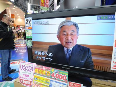 Seine Auftritte sind äußerst selten: Kaiser Akihito hat die Japaner in einer Video-Botschaft zum Durchhalten aufgerufen.