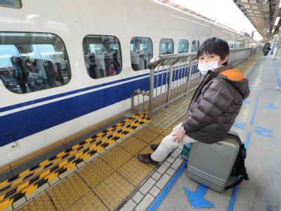 Bahnhof in Tokio