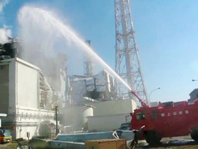 Atomkraftwerk Fukushima